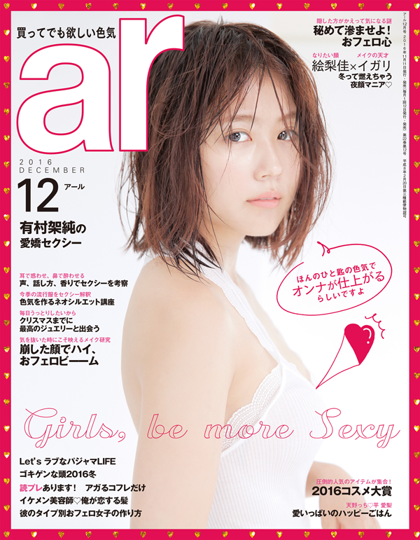 12cover.png
