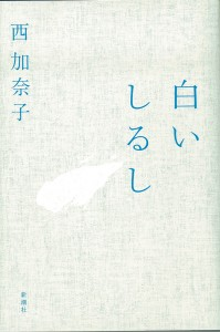 2015_188_DMA-shirushi