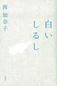 2015_188_DMA-shirushi-199x300