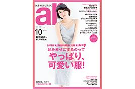 201610ar_aicatch
