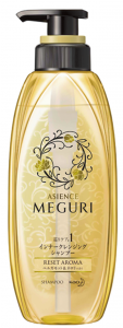 DMA-151010_ASIENCE-MEGURI_インナークレンジングシャンプー-ベルガモット&ネロリの香り