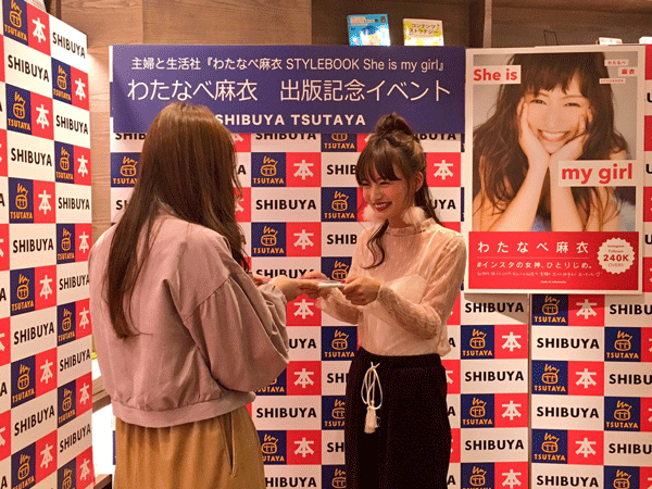 mai_event3